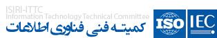 کمیته فنی فناوری اطلاعات